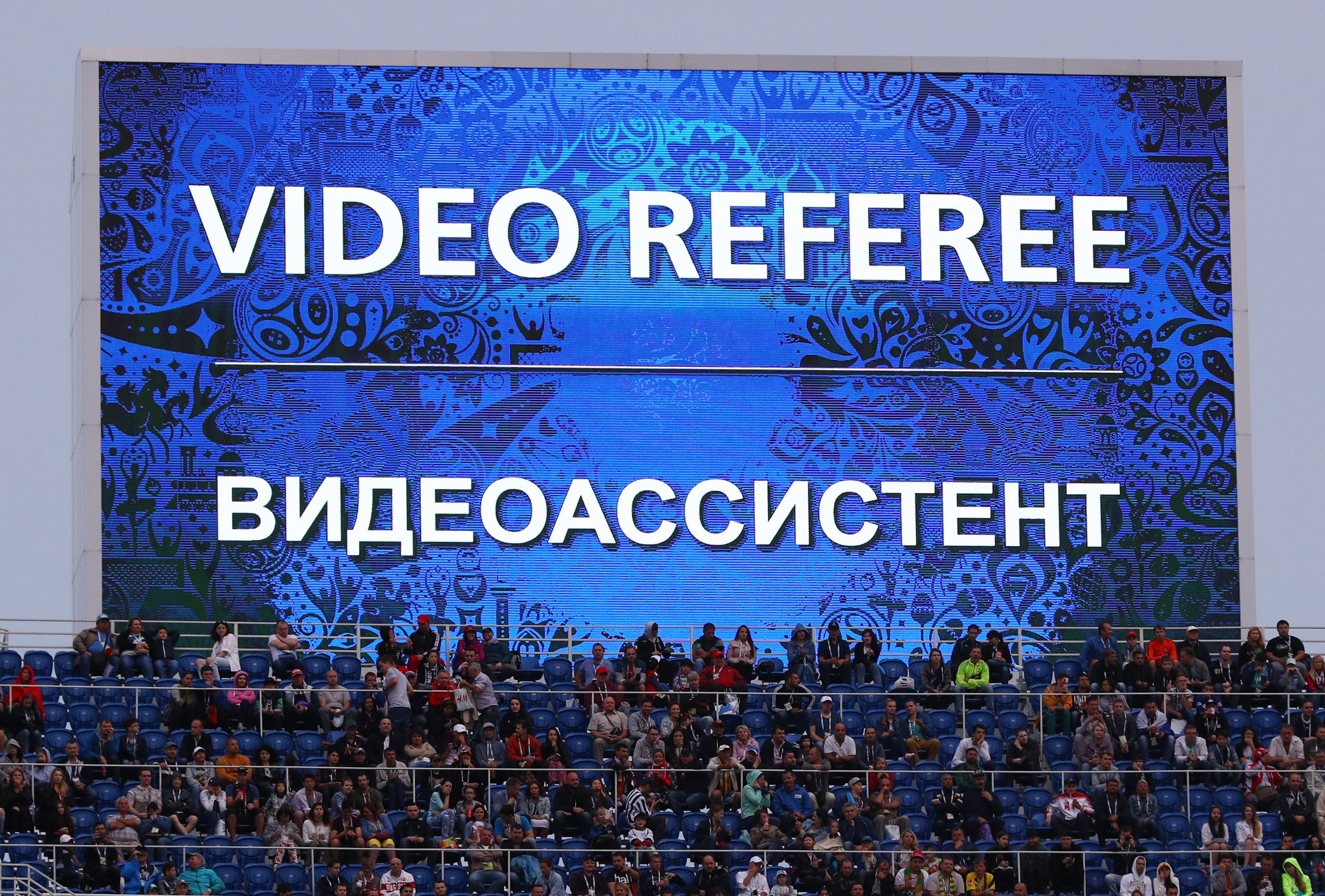 FIFA has approved the use of video assistant referees at this year's World Cup ©Getty Images