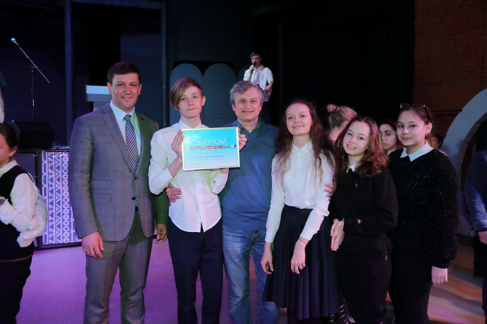 Students who made a video on South Korea won the contest ©Krasnoyarsk 2019