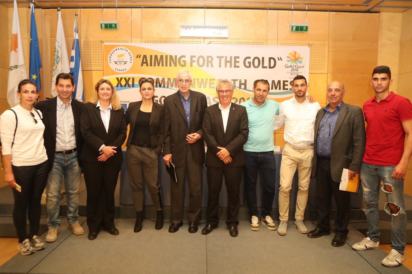 Cyprus have unveiled their team for Gold Coast 2018 ©Team Cyprus