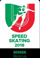 Minsk ready for World University Speed Skating Championships