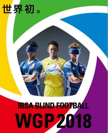 Argentina maintain winning record at IBSA Blind Football World Grand Prix