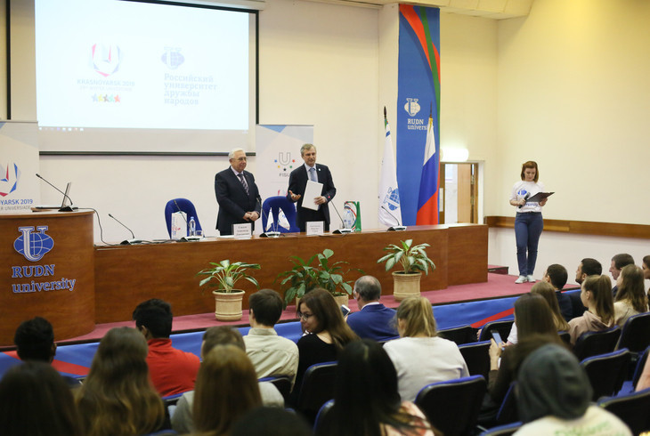 First Moscow student community of 2019 Winter Universiade opened