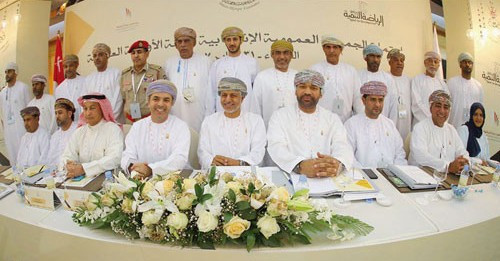 Oman Olympic Committee hold General Assembly