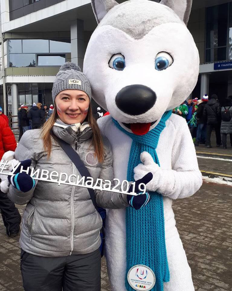 Excitement is building for Krasnoyarsk 2019 ©FISU