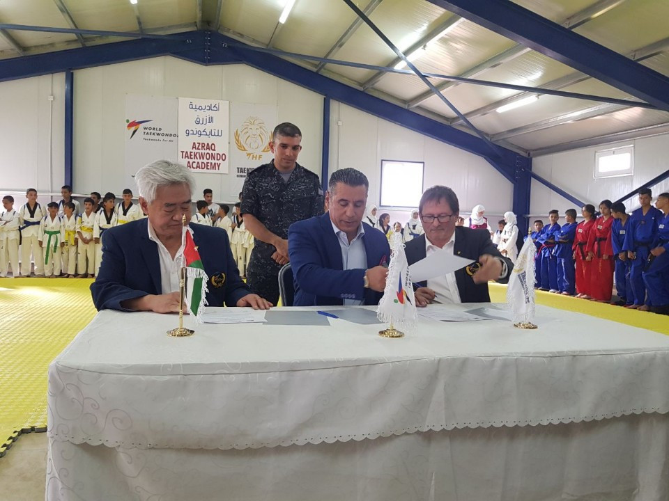 Academy at Azraq officially inaugurated by World Taekwondo