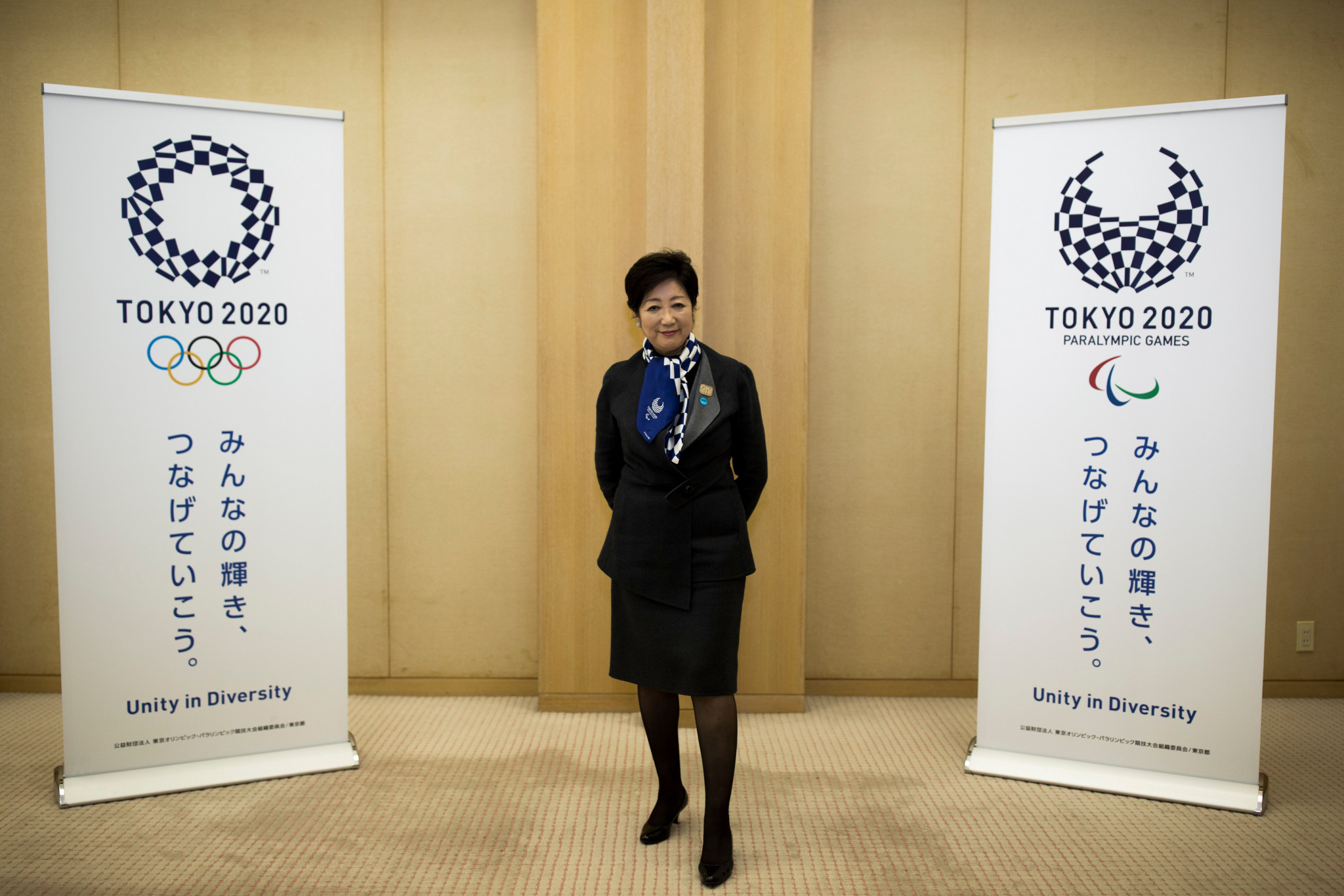 Tokyo 2020 claim security boost after agreement signed