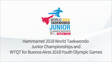 Taekwondo's young talents gather in Hammamet for Youth Olympic qualifier and World Junior Championships