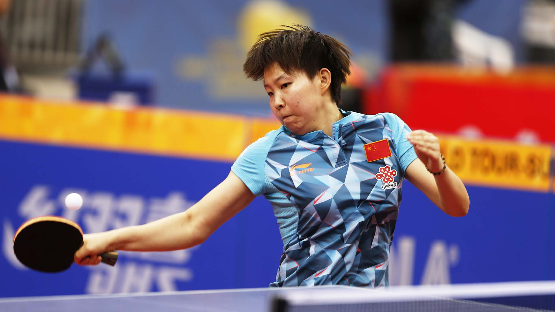 China's Zhu Yuling will defend her Asian Cup women's singles title in Yokohama this weekend ©ITTF
