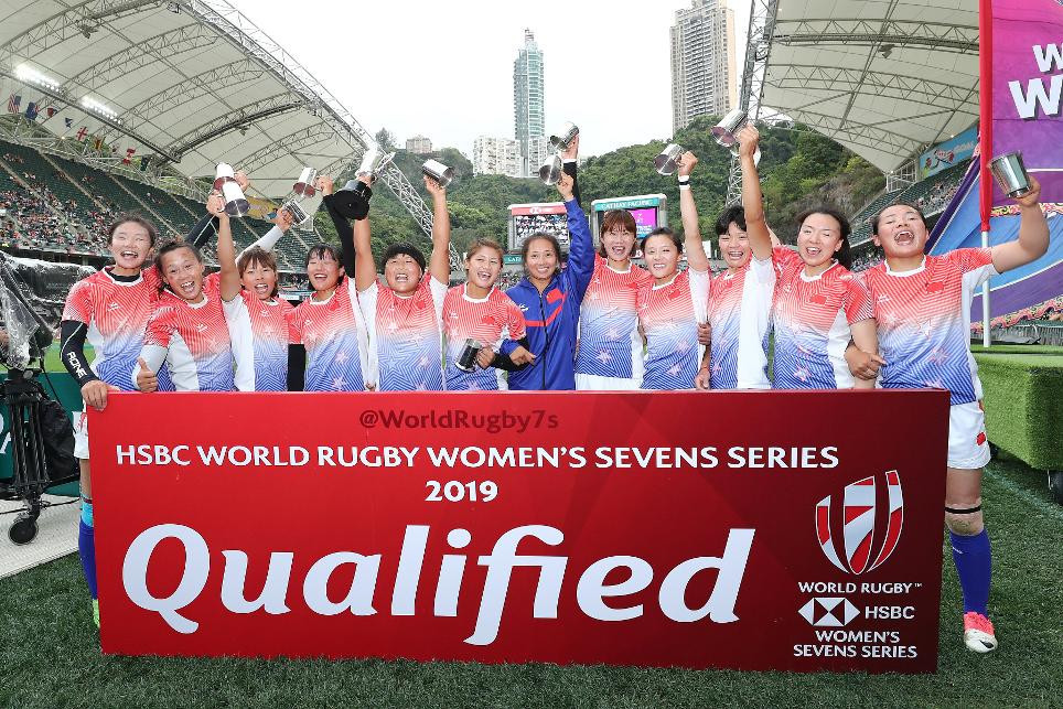 China's women earn ticket to World Rugby Women's Sevens Series 2019 with Hong Kong qualifier victory