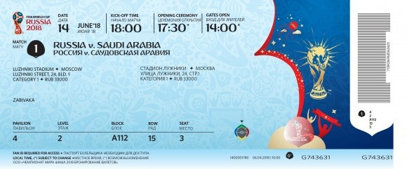 Ticket design for 2018 FIFA World Cup unveiled