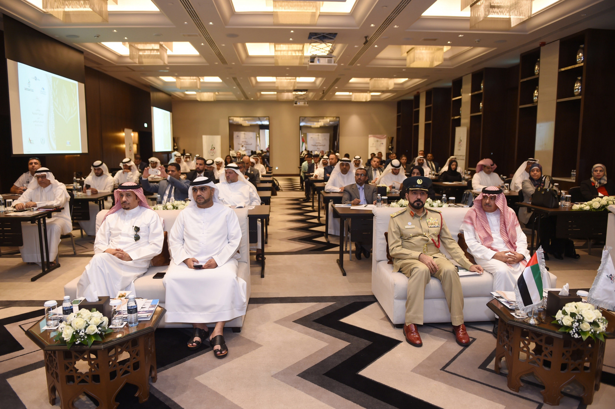 A forum was held to discuss issues around intellectual property in sport ©UAE NOC