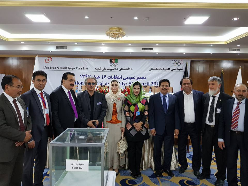 Elections have taken place at the Afghanistan National Olympic Committee ©Facebook