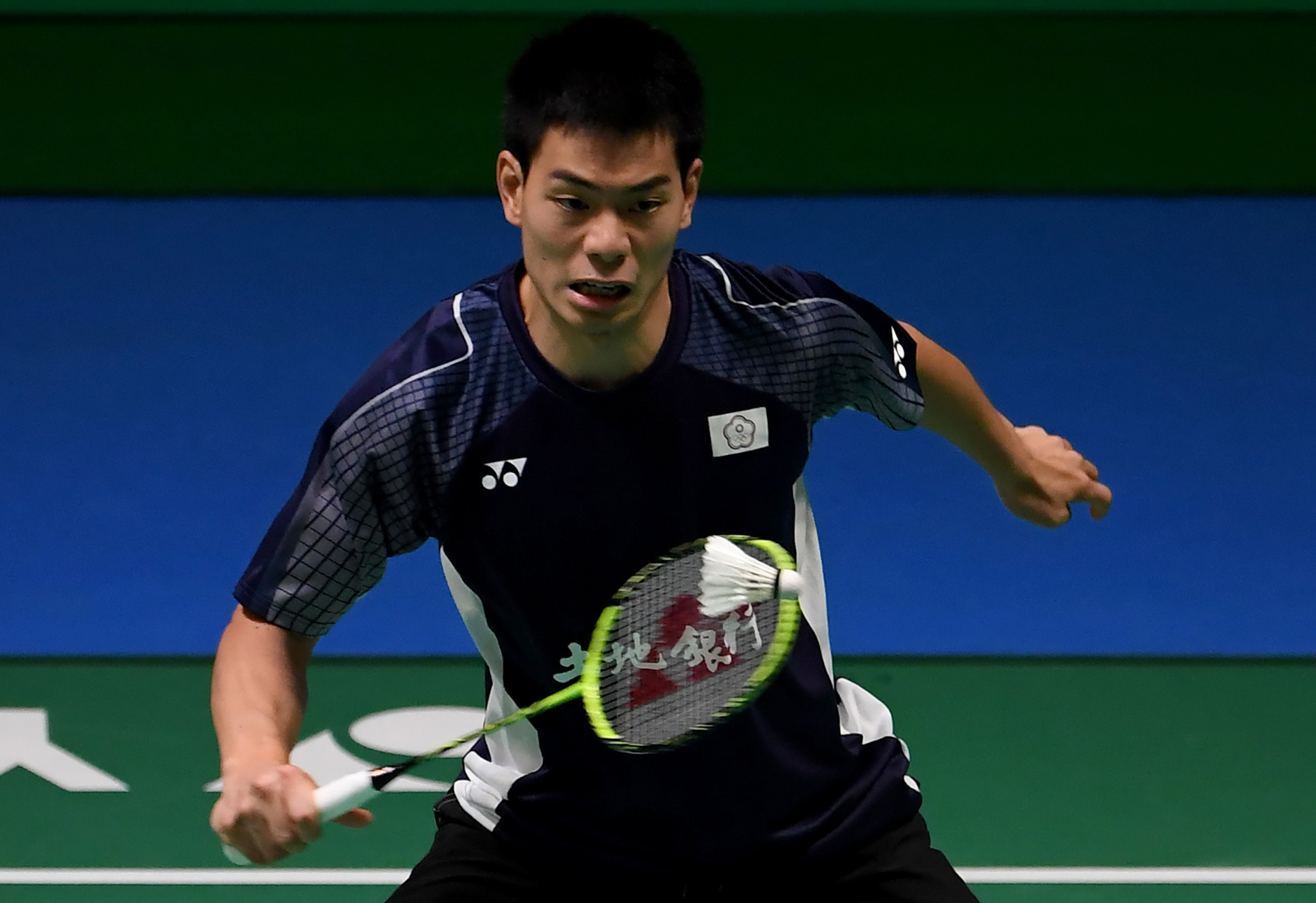 Chinese Taipei players start as top seeds for BWF Lingshui China Masters