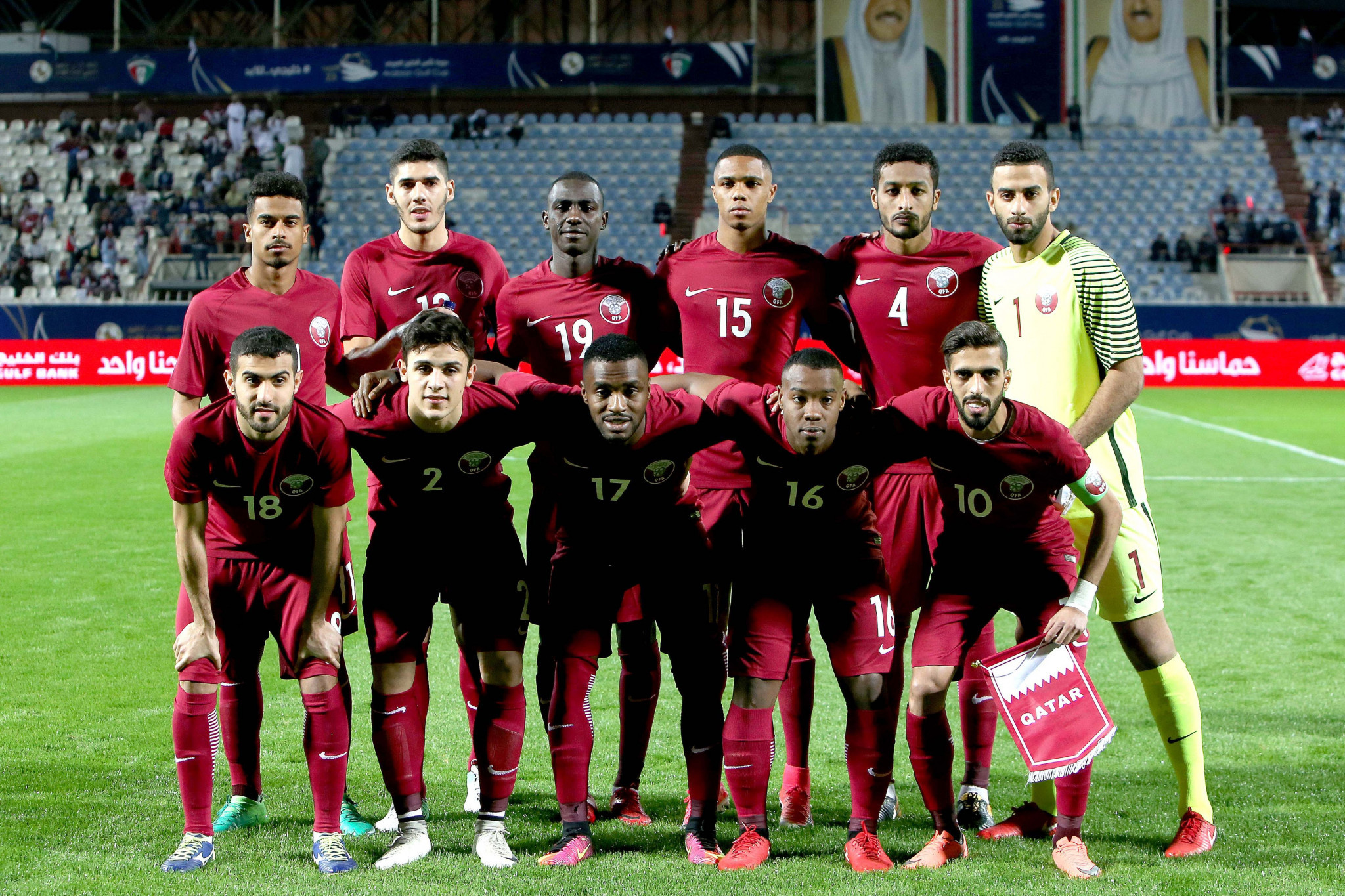 Qatar set to compete at 2019 Copa América
