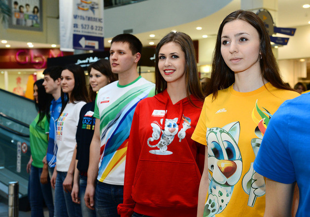 Krasnoyarsk 2019 announce clothing partner