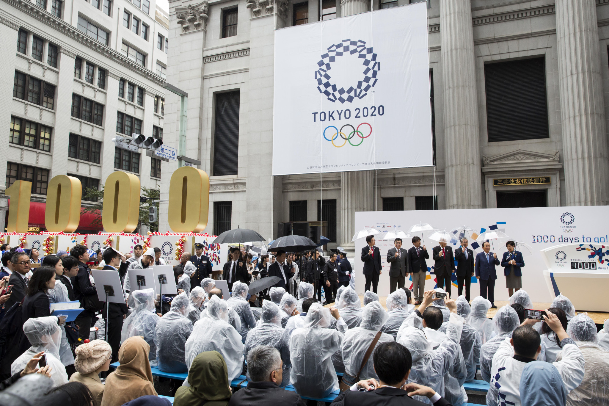 Tokyo 2020 sign up meat company as 49th domestic partner