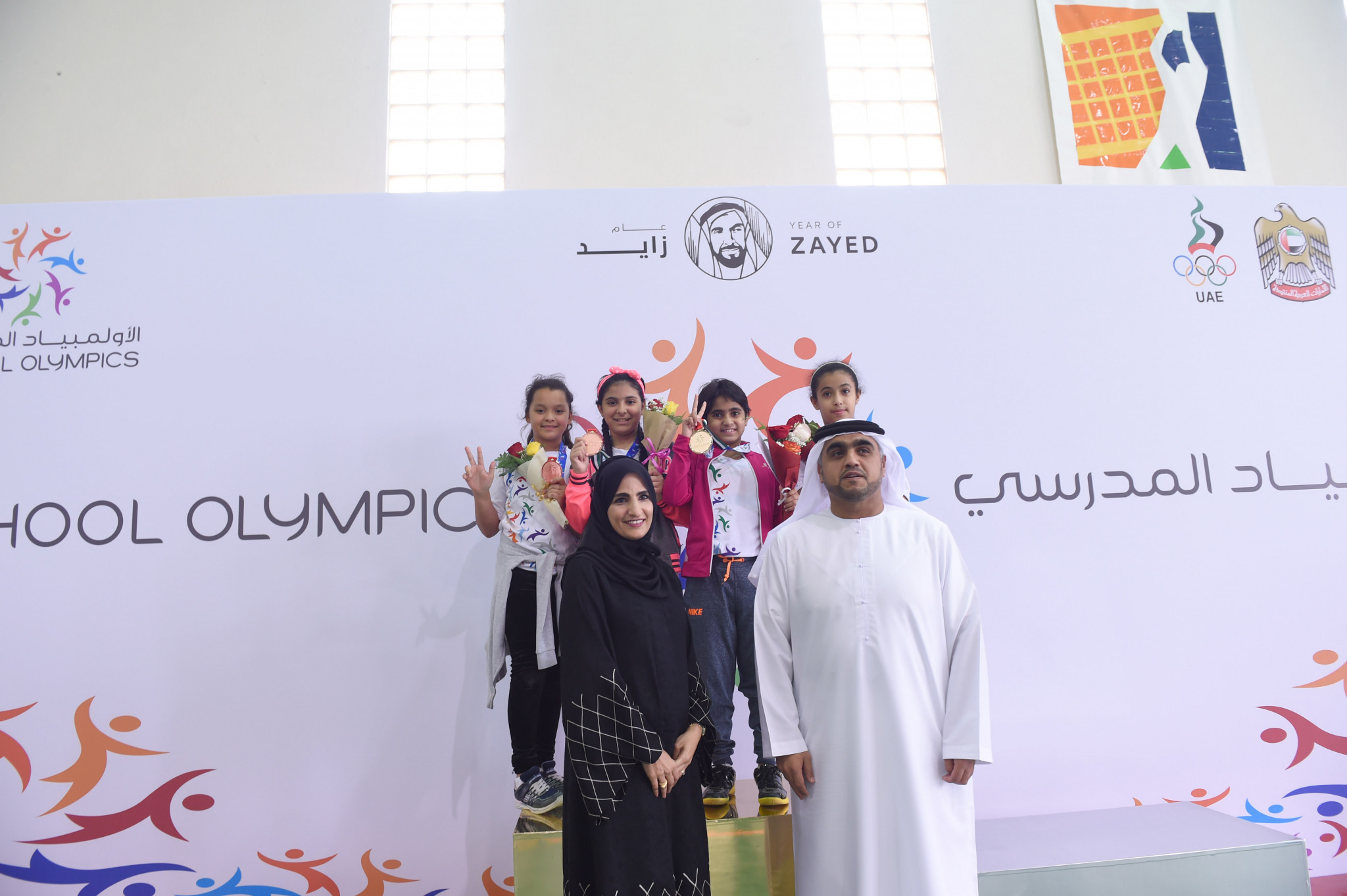 United Arab Emirates National Olympic Committee School Games receives boost after more girls allowed to compete