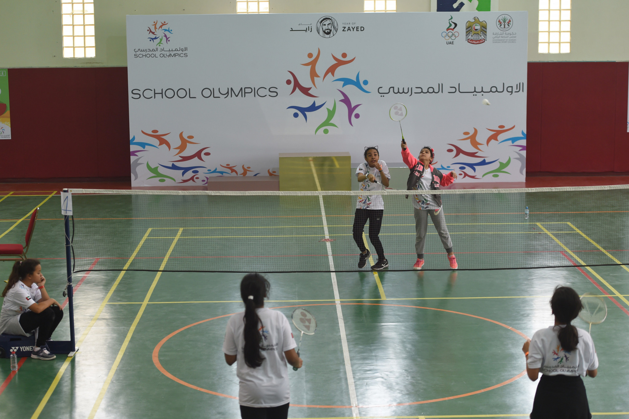 Badminton was one of several sports open to girls at the sixth edition of the School Olympic Games ©UAE NOC