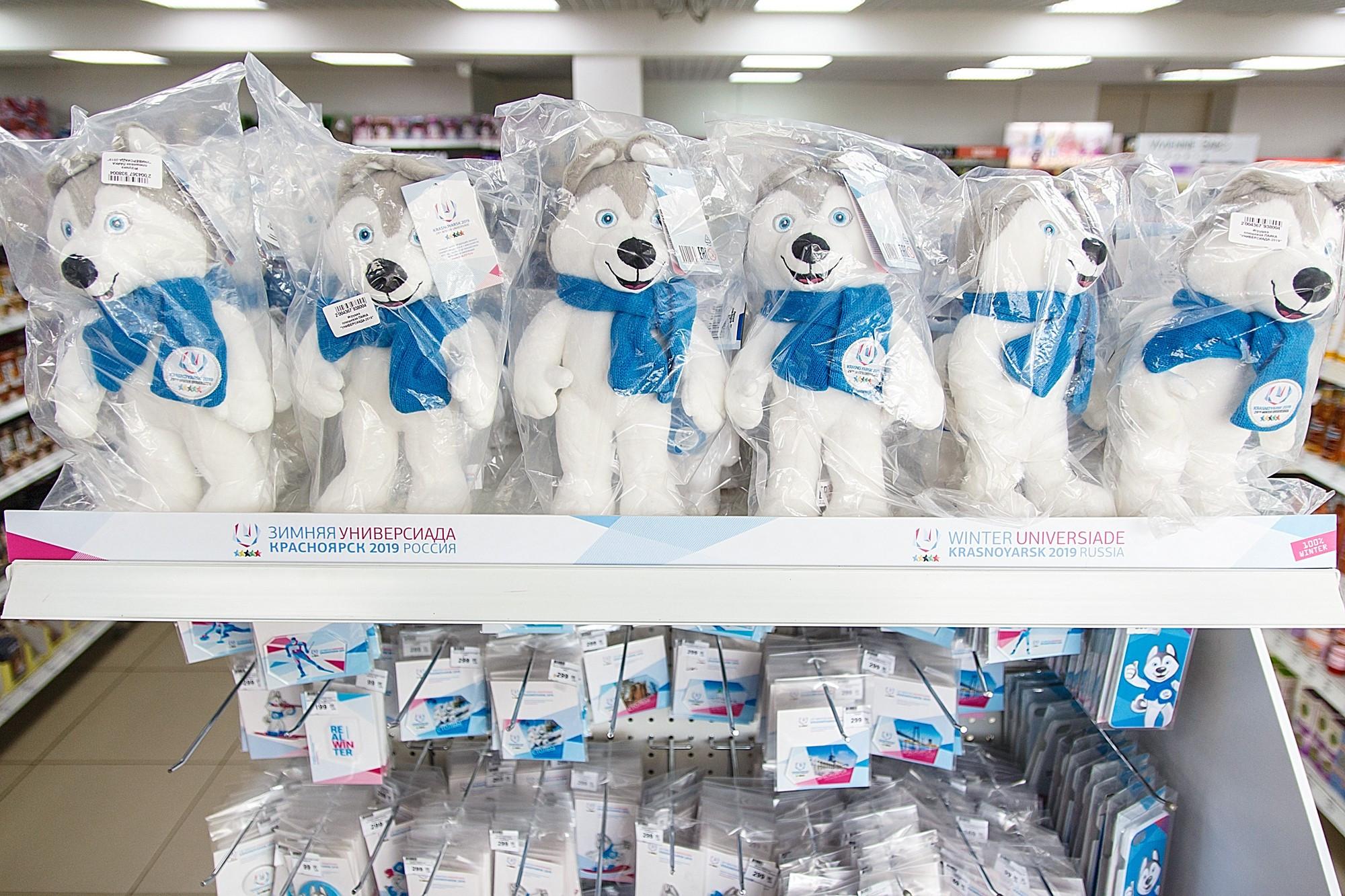 Krasnoyarsk 2019 U-Laika mascots now on sale to public