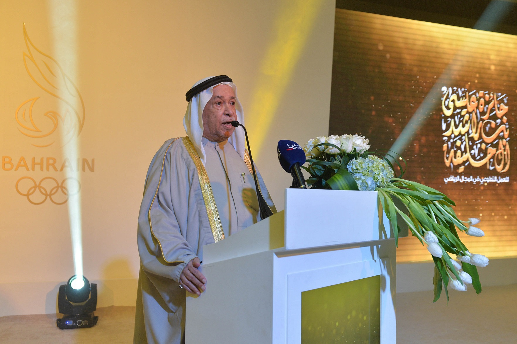 Shaikh Isa, whom the award is named after, delivered a speech at the ceremony ©BOC