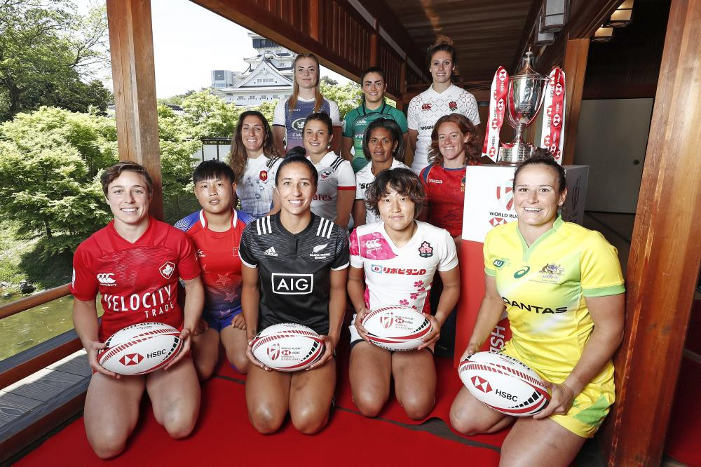 The HSBC World Rugby Women's Sevens Series is due to resume in the Japanese city Kitakyushu following a break for the 2018 Commonwealth Games in the Gold Coast ©World Rugby