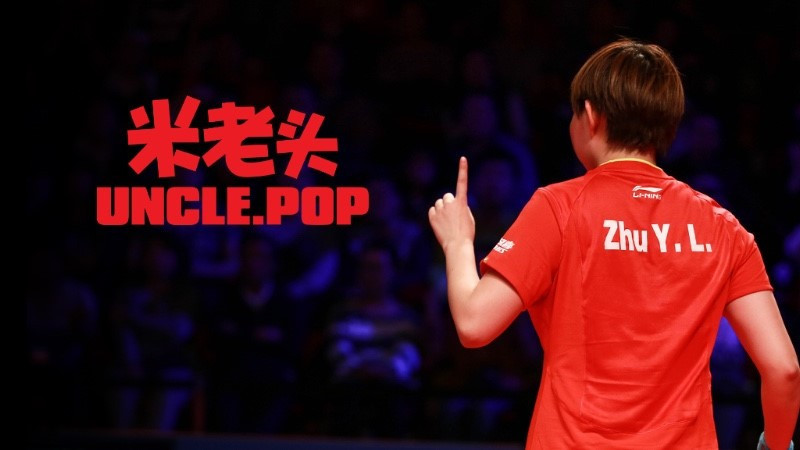 ITTF extend sponsorship deal with Uncle Pop for Women's World Cup