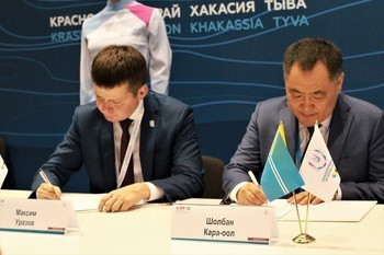Agreements signed with Russian Republics for Krasnoyarsk 2019 Torch Relay