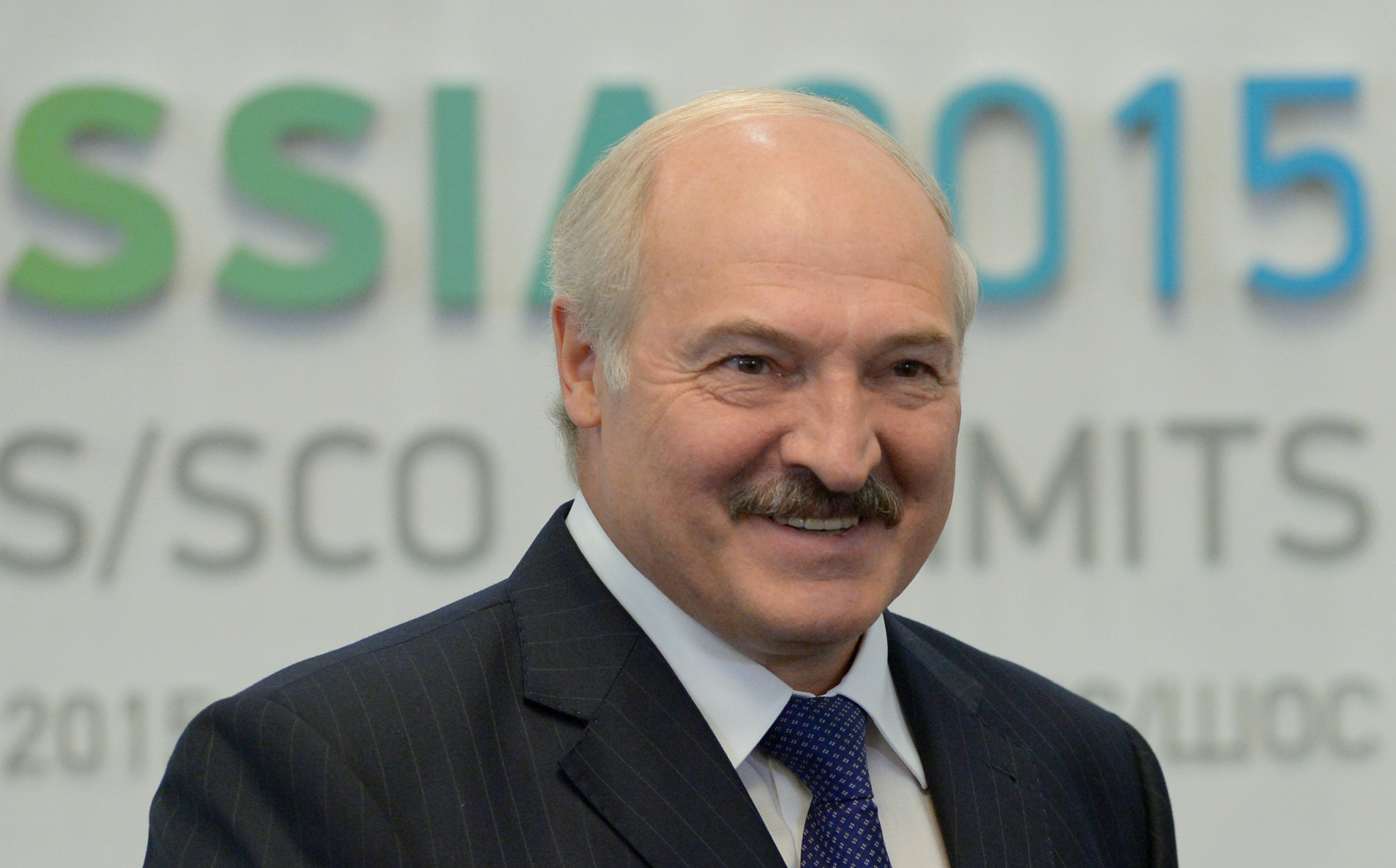 Alexander Lukashenko paid tribute to the Dinamo sports club ©Getty Images