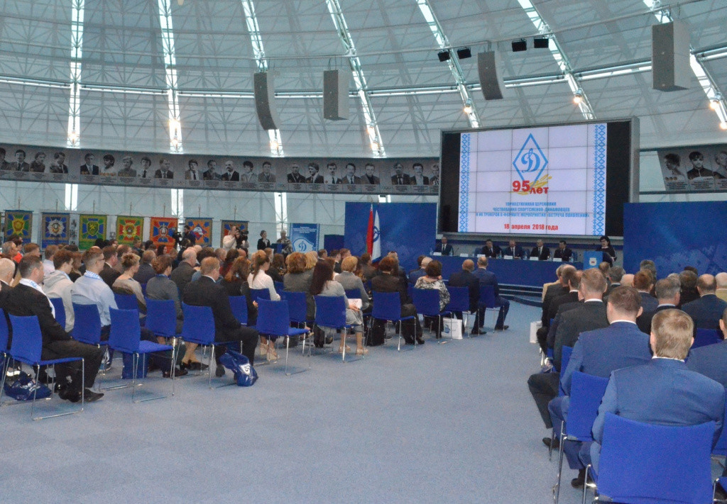 The National Olympic Committee of the Republic of Belarus held an event to celebrate the Dinamo sports club's 95th anniversary ©National Olympic Committee of the Republic of Belarus