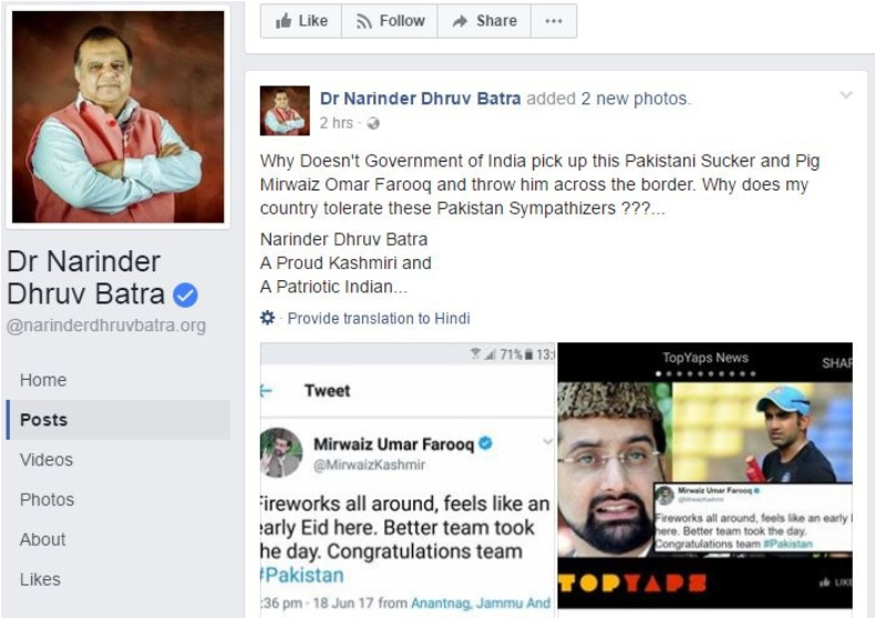 FIH President Narinder Batra posted a series of messages on Facebook after Kashmiri separatist leader Mirwaiz Umar Farooq used Twitter to congratulate the Pakistan cricket team ©Twitter