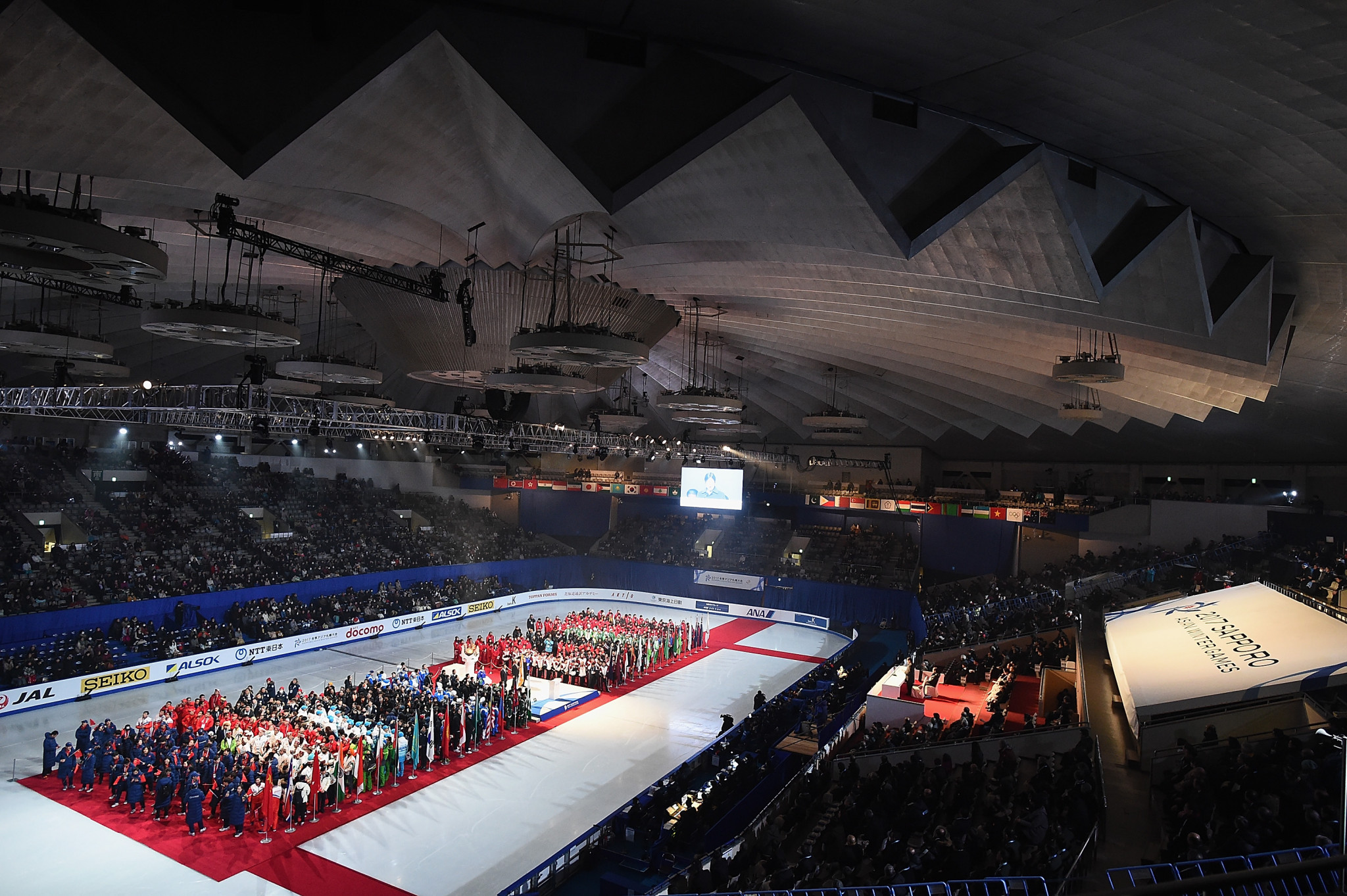 Sapporo hosted the 2017 Asian Winter Games ©Getty Images