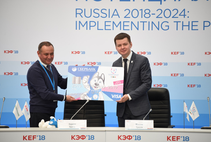 The deal was signed at the recent Krasnoyarsk Economic Forum ©Krasnoyarsk 2019