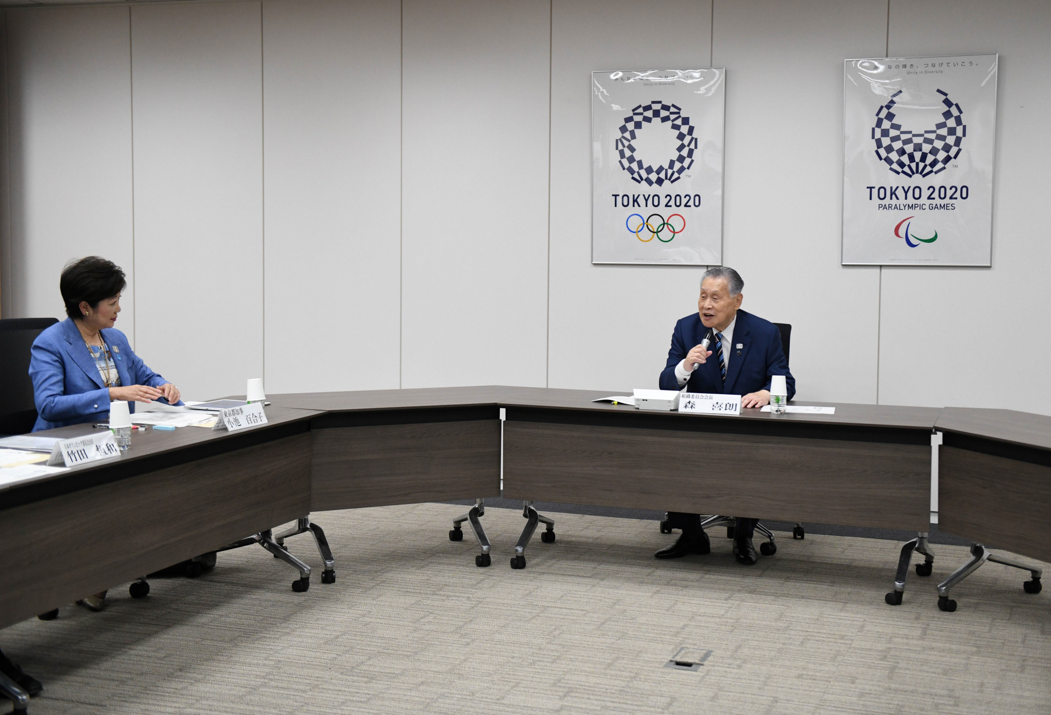 Tokyo 2020 invite public to provide feedback on draft sustainability plan