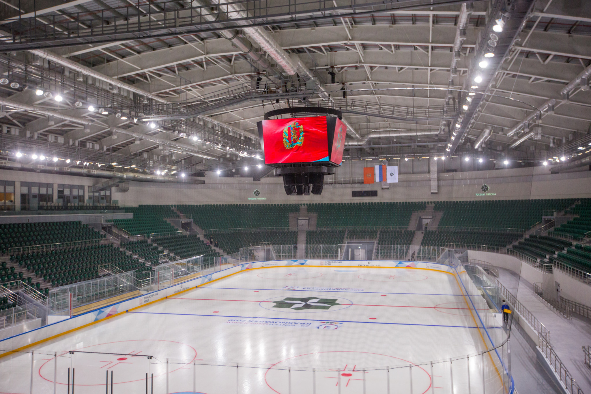 The venue will host figure skating competition at the Ceremonies next year ©Krasnoyarsk 2019