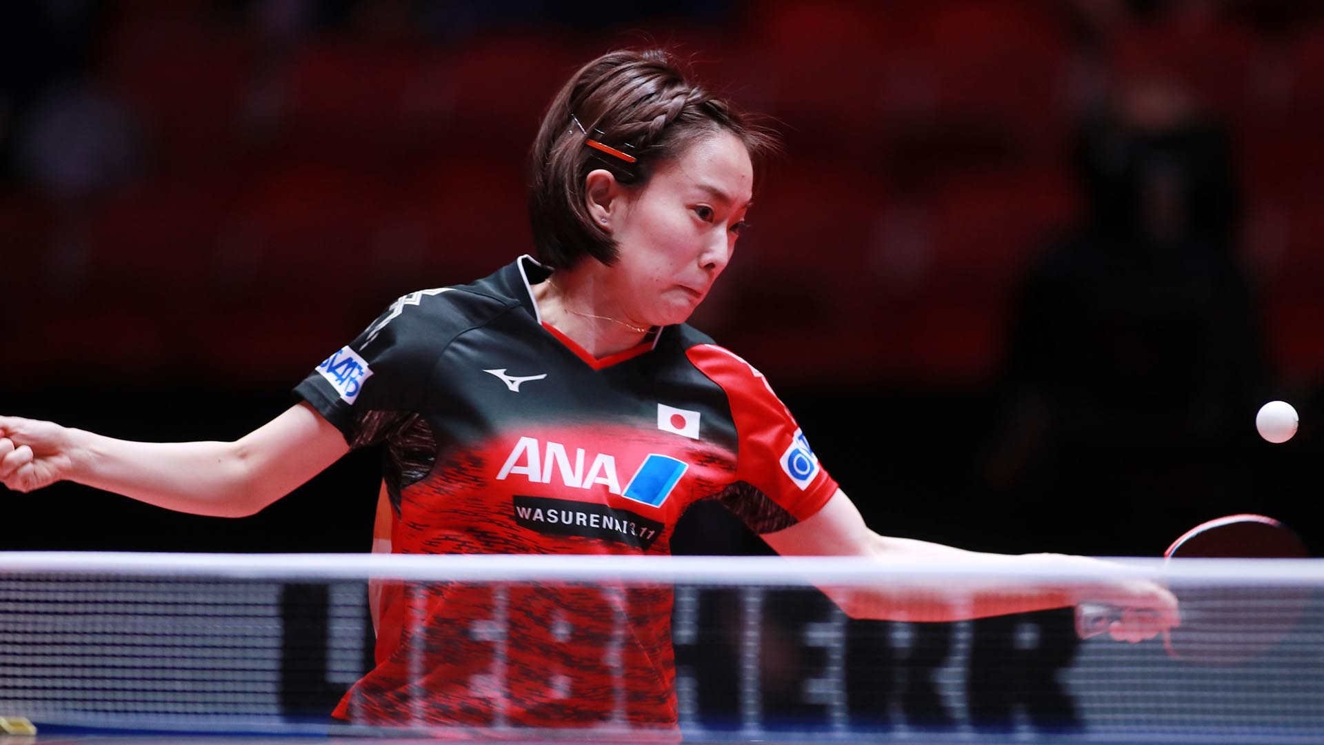 Japan beat unified Koreans to reach final of ITTF World Team Table Championships