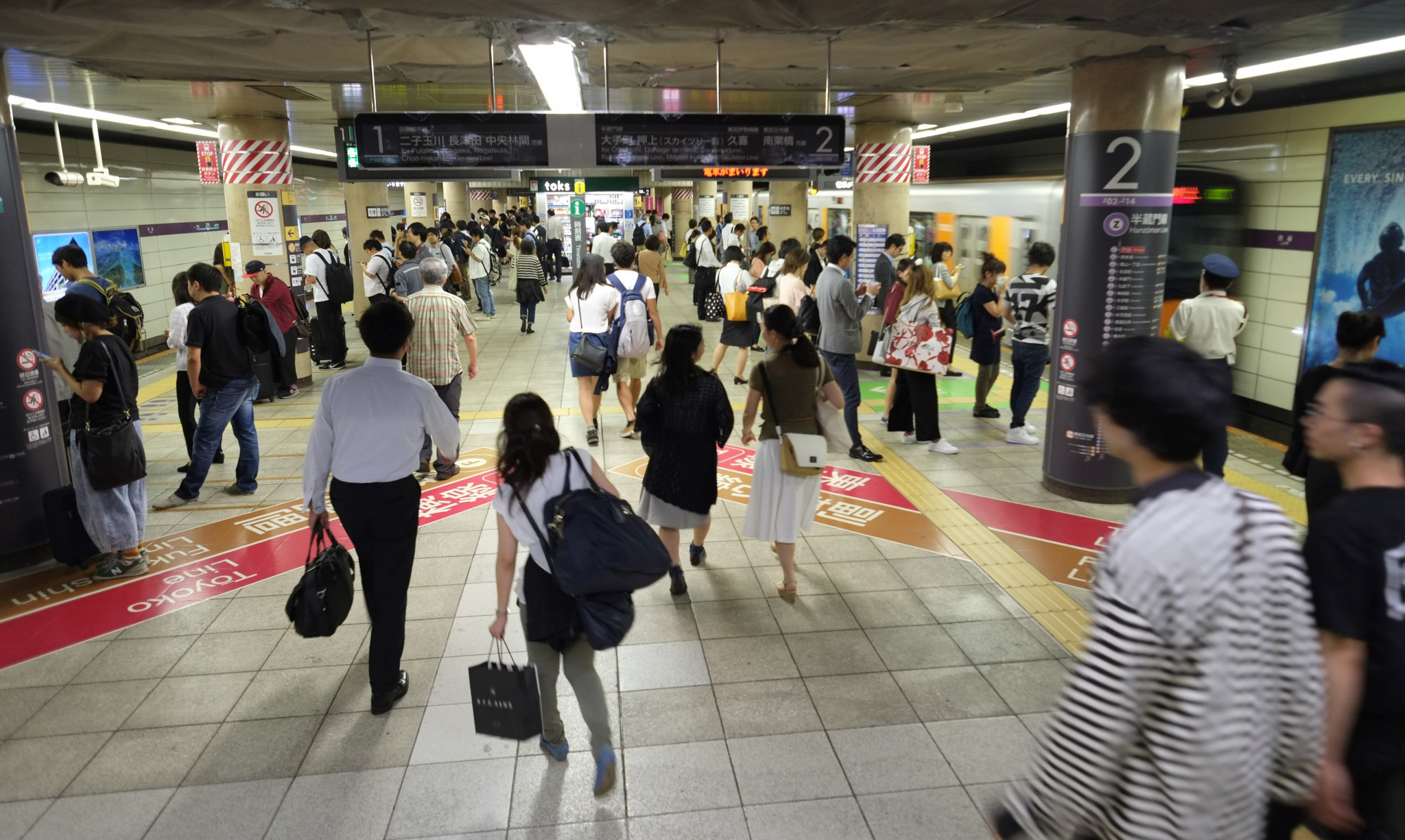 Tokyo is known for its high volume of commuters who use the subway system each day ©Getty Images