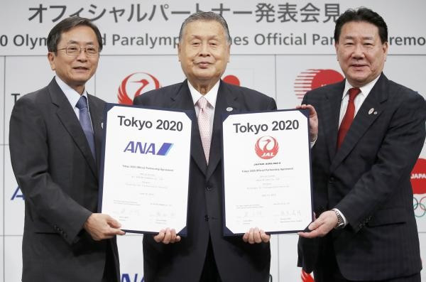 Tokyo 2020 announced All Nippon Airways and Japan Airlines as its first official partners in June 2015 ©Tokyo 2020