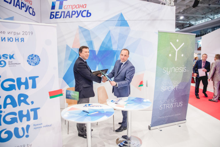 Synesis Sport to provide software and technical services for Minsk 2019 European Games