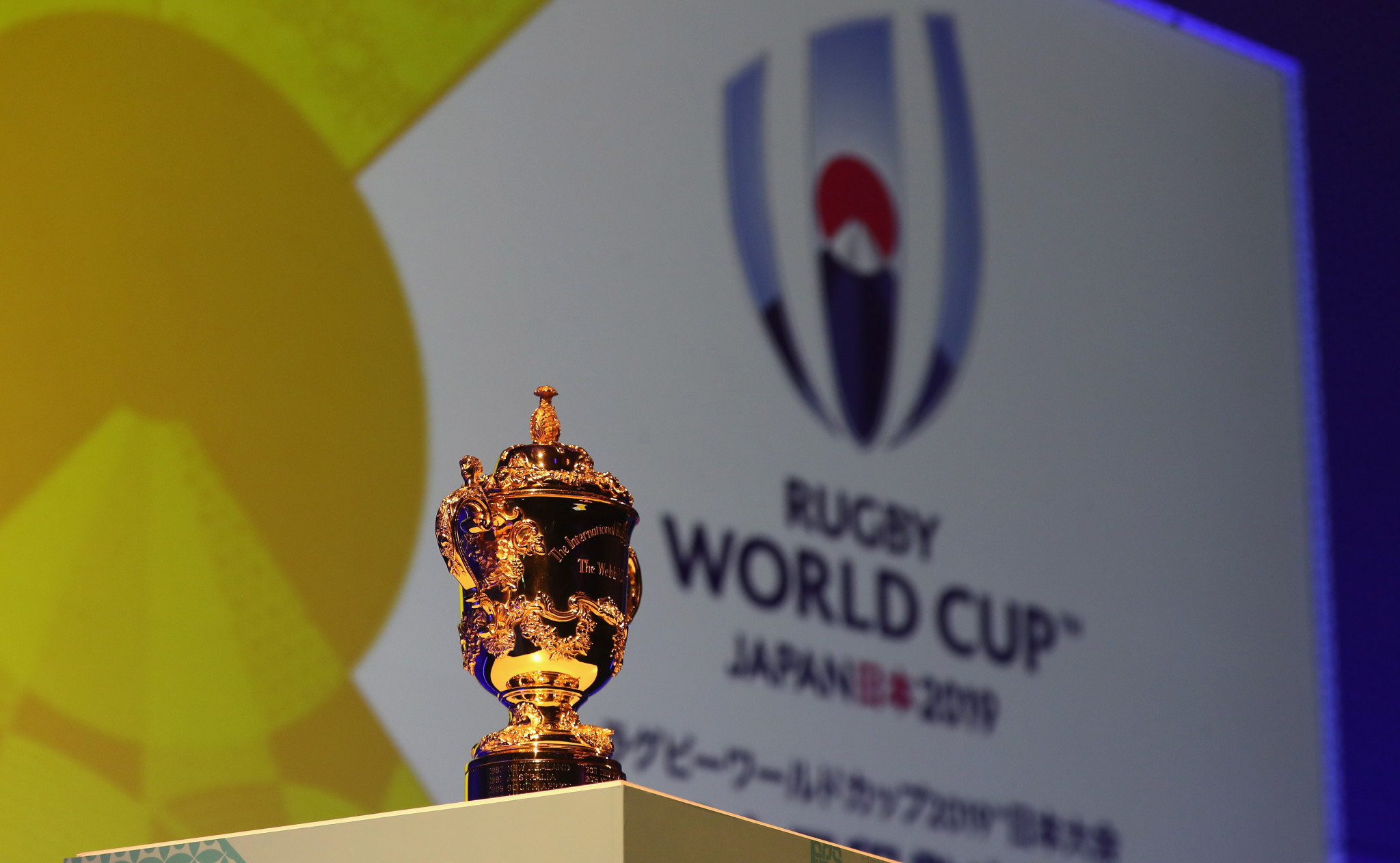 There has been record ticket demand for the Rugby World Cup 2019 which will be held in Japan ©World Rugby