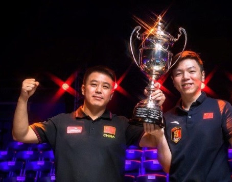 China defeated defending champions Austria to clinch the trophy ©World Cup of Pool