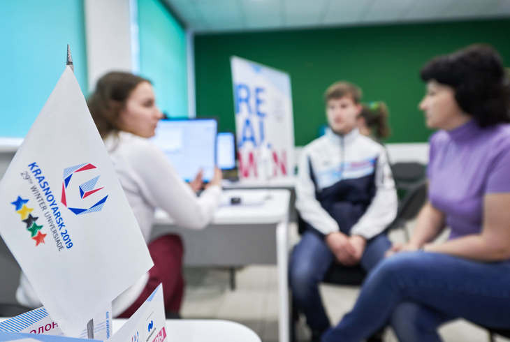 Disabled Krasnoyarsk citizens interviewed for volunteer roles at 2019 Winter Universiade