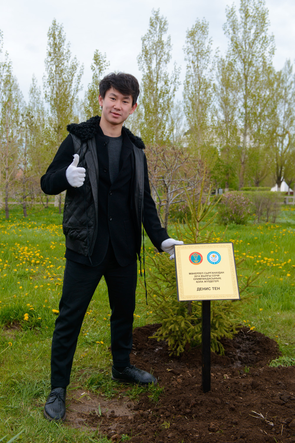 The initiative is backed by the National Olympic Committee of Kazakhstan ©NOCK