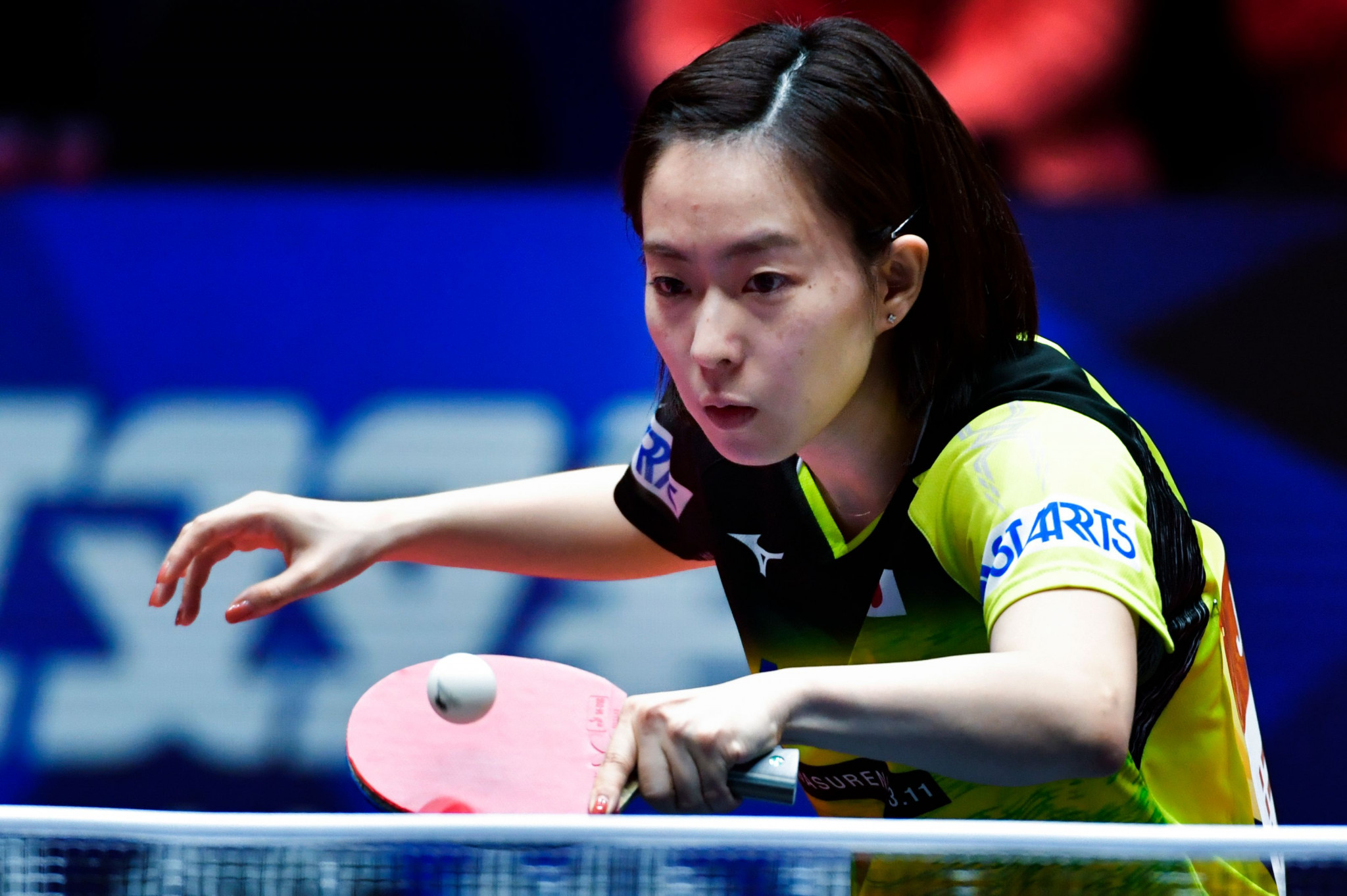 Women's top seed Kasumi Ishikawa suffered a shock defeat at the hands of South Korea's Lee Eun-hye ©Getty Images