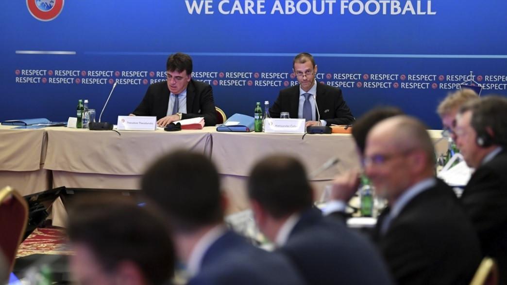 The UEFA Executive Committee met in Kiev today ©UEFA
