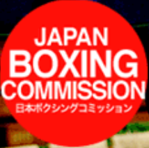 Japanese boxer banned for one year after failing doping test
