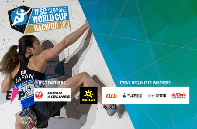 IFSC Bouldering World Cup season set to continue in Hachioji