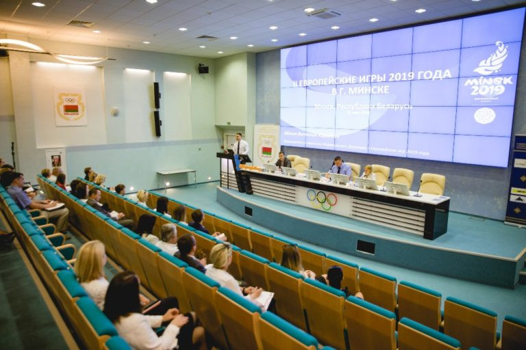 Minsk 2019 hold seminar for hotels to outline requirements for European Games
