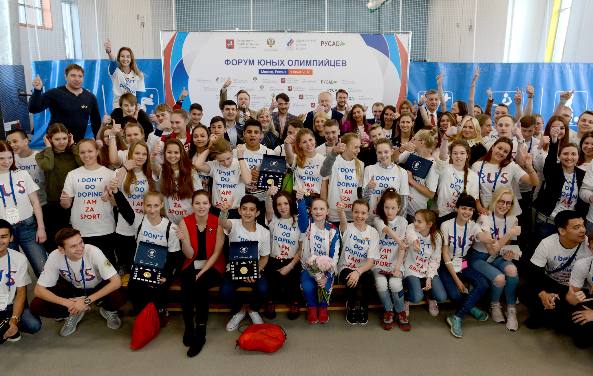 Russian Olympic Committee and RUSADA host Young Olympians forum