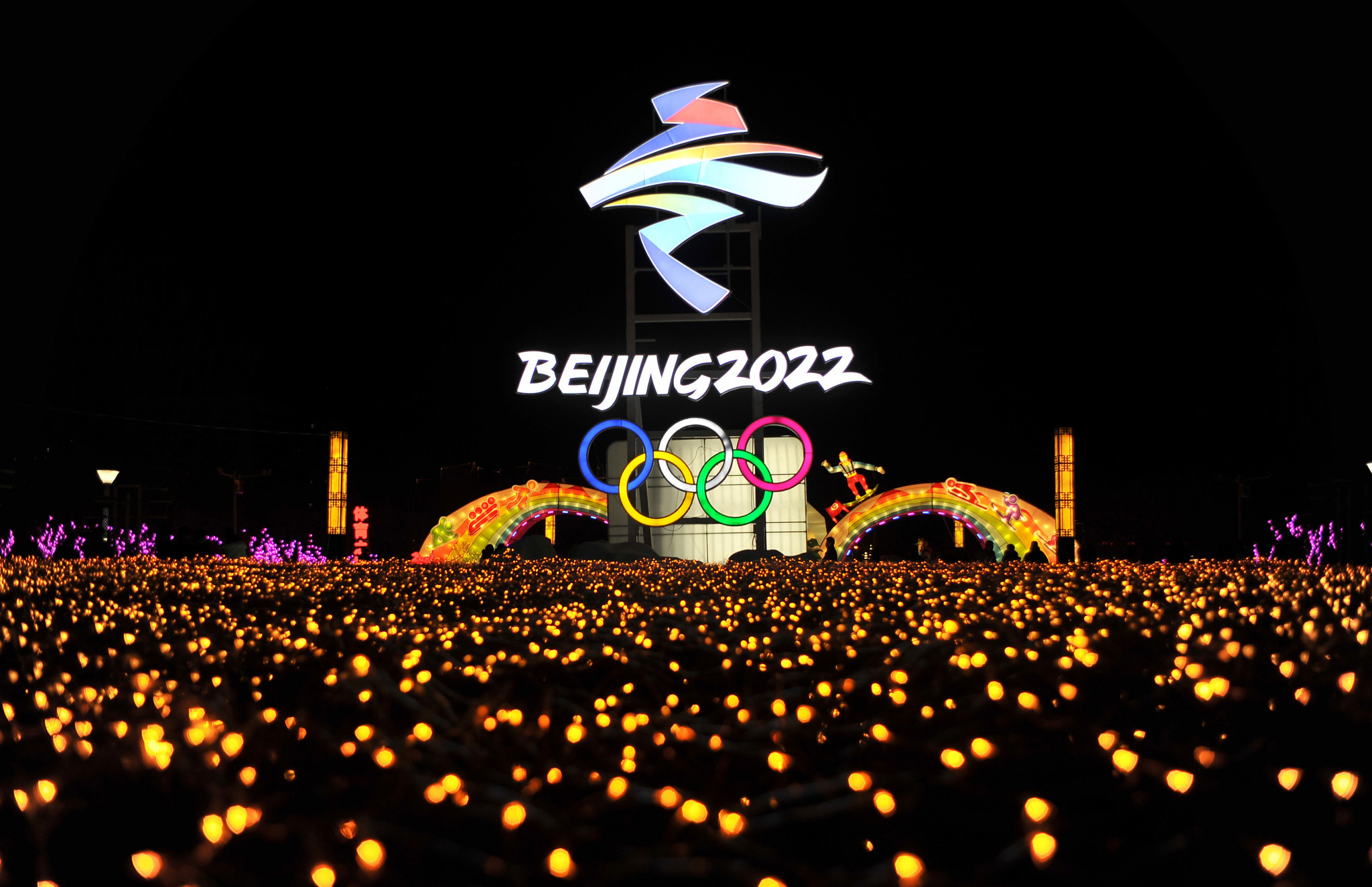 Beijing is set to host the next edition of the Winter Olympic and Paralympic Games in four years' time ©Getty Images