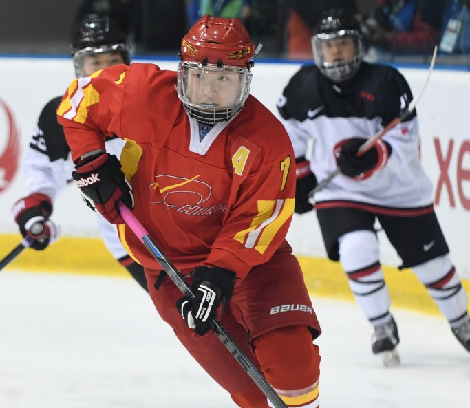 China set for Olympic ice hockey at Beijing 2022